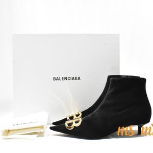 NIB Balenciaga Velvet BB Knife Knit Point Toe boot